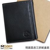 【Timberland】男皮夾 短夾 三折 荔紋牛皮夾 牛皮紙盒裝/黑色