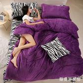 床包組純色珊瑚絨四件套加厚冬季法萊絨1.8m床單床上用品床笠韓版法蘭絨 QG11683『樂愛居家館』