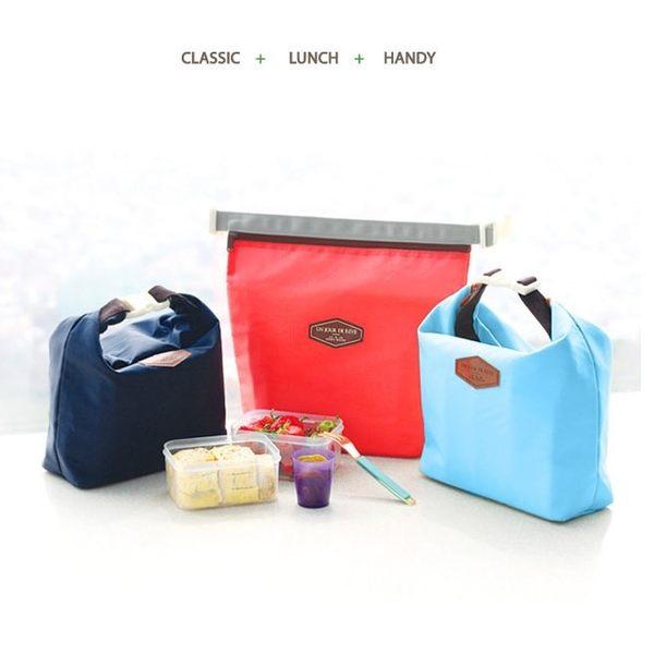 韓版 便當袋 保溫袋 收納包 保鮮包 手提式束口包 拉鍊包 化妝包 旅行袋 衣物收納 【RB403】