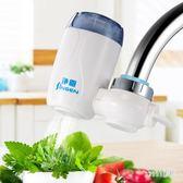 過濾器凈水器家用廚房水龍頭過濾器自來水前置濾水器凈化器 LR8393【Sweet家居】