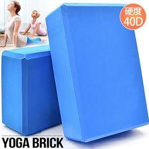 40D高密度EVA瑜珈磚.瑜珈枕頭.瑜珈塊專業瑜珈磚塊.拉筋伸展韻律有氧瑜珈輔助用品皮拉提斯運動