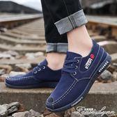 新款夏季透氣男鞋防臭老北京布鞋男軟底運動休閒板鞋工作布鞋 范思蓮恩