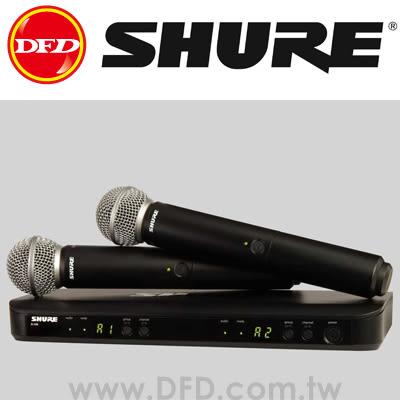 美國 舒爾 SHURE BLX288/SM58 雙通道手持式無線系統 公司貨