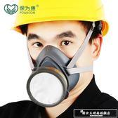 防毒面具噴漆化工氣體專用面罩電焊農藥油漆防粉塵異味活性炭口罩『韓女王』