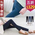 【五折價$329】糖罐子縮腰口袋前車線長...