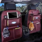 【皮革款】車載置物收納袋靠背掛袋多功能椅背兜儲物箱【左岸男裝】