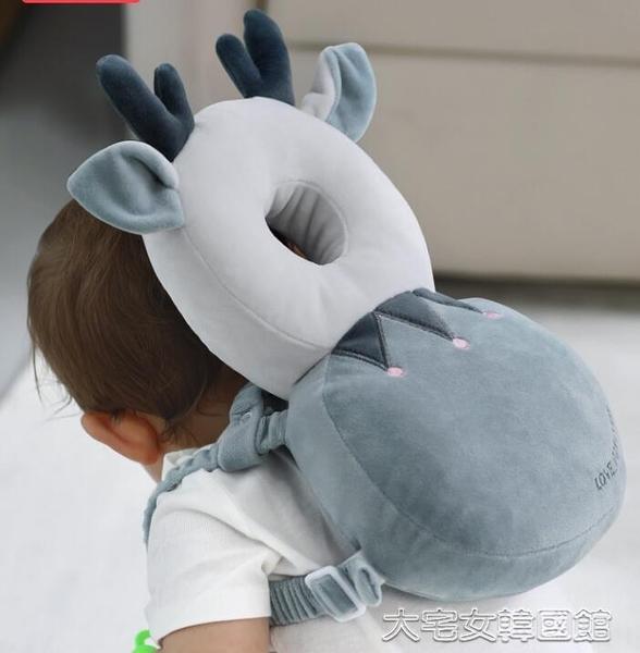 寶寶防摔神器小孩帽嬰兒夏季護頭枕頭部學走路兒童學步防撞保護墊 大宅女韓國館
