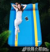 自動充氣墊戶外帳篷加厚睡墊床墊防潮墊露營野外地墊氣墊床摺疊ATF 格蘭小舖
