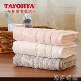運動毛巾 英格蘭單格滿格面巾棉吸水運動洗臉護膚厚毛巾 唯伊時尚