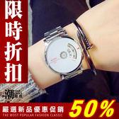 『潮段班』【SB052301】韓國夜店流行街頭造型特色圓盤顯示時刻情侶錶男錶女錶 清倉售完不補
