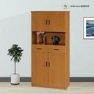 【米朵Miduo】2.7尺四門兩抽塑鋼鞋櫃 玄關櫃 防水塑鋼家具