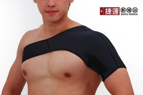 凱威KW0668彈性運動保護肩膀護肩套護具