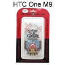 海賊王透明軟殼 [J52] HTC One M9 / S9 航海王 喬巴 保護殼【正版授權】