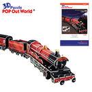 【Good Toy】3D立體拼圖 哈利波特列車 The Train for Magic School