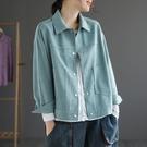 麂皮絨外套女 翻領短外套 大口袋長袖外套/3色-夢想家-0118