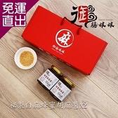 御膳娘娘 御品納福禮盒(祕製白麻蜂蜜胡麻醬,180g/瓶,共2瓶) E05100105【免運直出】