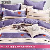 活性印染6尺雙人加大薄床包涼被組-開心派對  夢棉屋