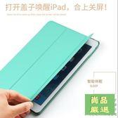 平板保護套2018新品ipad air2保護套2018新iPad全包軟殼蘋果平板電腦殼9.7寸
