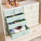 收納盒多層抽屜式內衣收納盒放內褲裝襪子家用塑料衣櫃整理收納箱收納櫃 WD科炫數位