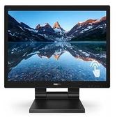 PHILIPS 飛利浦 22型 TN面板 FHD 低藍光不閃屏 10點觸控 螢幕顯示器 222B9T