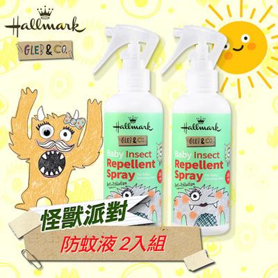 【Hallmark】寵愛寶寶防蚊噴霧 200ml (2入超值組)
