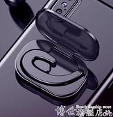 藍芽耳機夏新S9不入耳智慧耳機無線迷你超小耳塞掛耳式運動開車 新品嬡孕哺