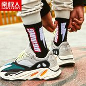 襪子男士長筒襪潮牌籃球襪潮流嘻哈街頭楓葉中筒春夏季韓版  9號潮人館