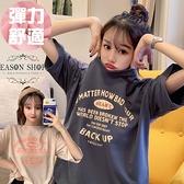EASON SHOP(GW9953)韓版純色撞色英文字母印花合身貼肩圓領短袖素色棉T恤女上衣服打底休閒內搭衫卡其