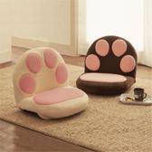 榻榻米卡通可愛貓爪沙發懶人沙發單人兒童日式卡通床上哺乳喂奶椅