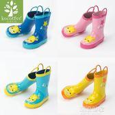 KK樹可愛兒童雨鞋男童女童雨鞋學生四季防滑小孩雨靴公主寶寶水鞋『潮流世家』