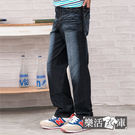 牛仔褲★MIT刷色拼接繡線口袋伸縮中直筒...