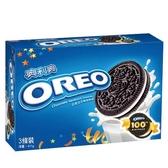 奧利奧OREO巧克力三明治餅乾-原味口味411g【愛買】