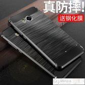 HTC U11plus手機殼u11life保護套軟硅膠殼個性創意男款女防摔全包 居優佳品
