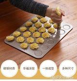烤盤馬卡龍模具 不粘曲奇餅幹模具曲奇烤盤 烤箱用做曲奇餅幹模具烘焙 LX