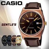 CASIO手錶專賣店 卡西歐 MTP-1343L-5B  男錶  大錶面 礦物防刮玻璃 皮革錶帶