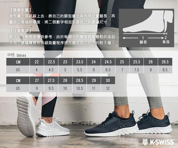 K-SWISS Trini Strap Sandal 時尚涼鞋-男-黑/白