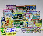 [COSCO代購] W117459 3D立體童話劇場 (10書 + 10CD)