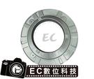 【EC數位】保榮卡口接環無影罩 八角柔光罩 柔光箱 柔光箱 對應 FOMEX AURORA BOWENS 燈頭