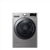 LG樂金【WD-S18VCM】18公斤滾筒蒸洗脫烘星辰銀洗衣機