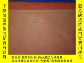 二手書博民逛書店罕見中華民國二十七年六月十五日初版八月十五日再版魯迅全集出版社布