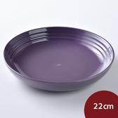 Le Creuset 陶瓷深餐盤 22cm 紫羅蘭