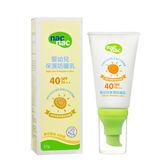 【奇買親子購物網】Nac Nac 嬰幼兒保濕防曬乳SPF40/50g