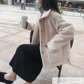 仿羊羔毛外套女冬韓版寬鬆學生百搭短款加厚毛呢上衣 韓慕精品