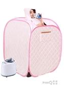 汗蒸箱家用桑拿浴箱單人全身蒸汽熏蒸機滿月發汗袋汗蒸房家庭CY   (pink Q 時尚女裝)