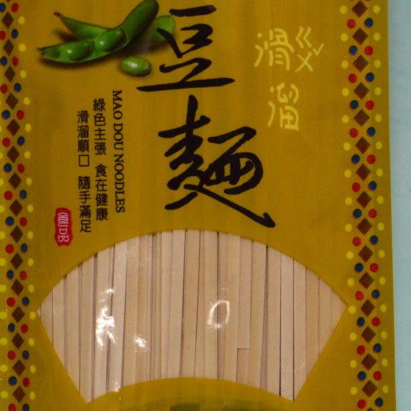 毛豆麵230g