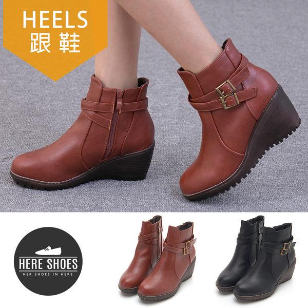 [Here Shoes] 韓妞時尚 交叉金屬方扣 側拉鍊 7cm高跟楔型 短靴2色─KBCD-065