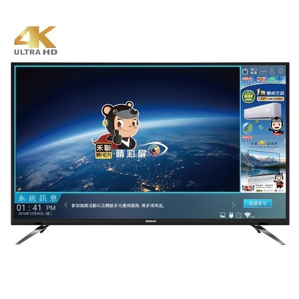 HERAN禾聯 43吋 4K UHD 智慧聯網 LED液晶顯示器+視訊盒 HD-43UDF28
