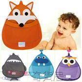 浴室掛袋玩具收納網袋嬰兒童可愛洗澡用品收納袋床頭掛袋置物袋【奇貨居】