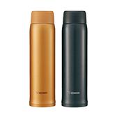 象印0.6L可分解杯蓋不鏽鋼真空保溫杯 SM-NA60蜜金色DM