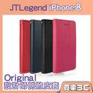JTLEGEND iPhone 8 (4.7吋) Original 設計師款 手工真皮 側掀皮套
